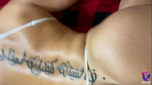 big tits Latina let me fuck her huge bubble ass