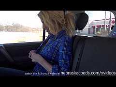 extremely horny and hot teen naked in my car wow stunning cedar rapids iowa