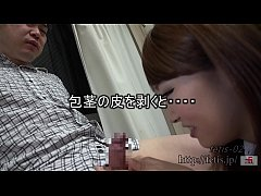 "Japanese porn ""fetis"" smell penis dick fetish video directed by Sato Sade"
