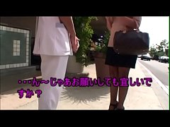 Married Woman get's Massage